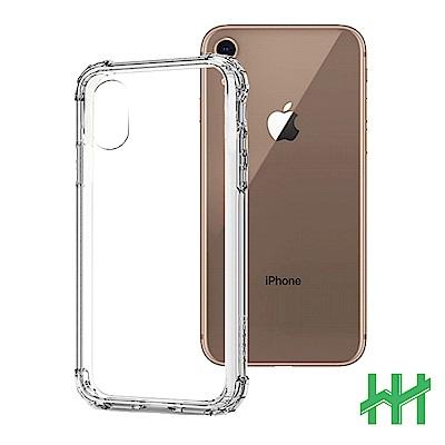 軍事防摔手機殼系列Apple iPhone Xs Max 6.5吋