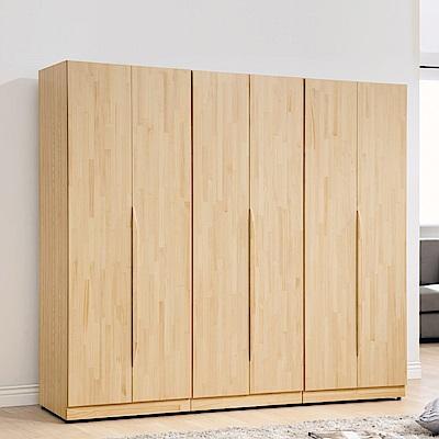 AS-班傑明北歐7.5尺衣櫥-228*57*201cm