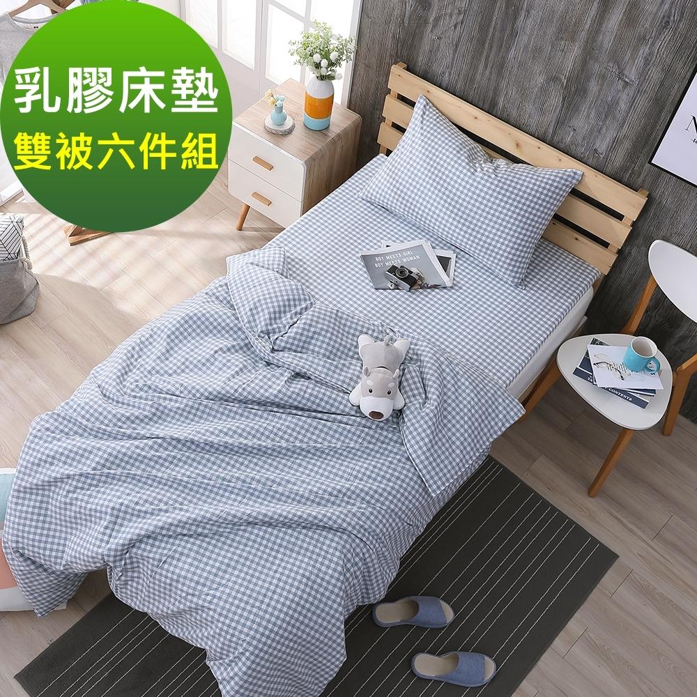 鴻宇 單人乳膠床墊 雙人兩用被套 防蹣枕+床墊套+枕套+發熱被 六件組 四款任選 學生床墊 外宿