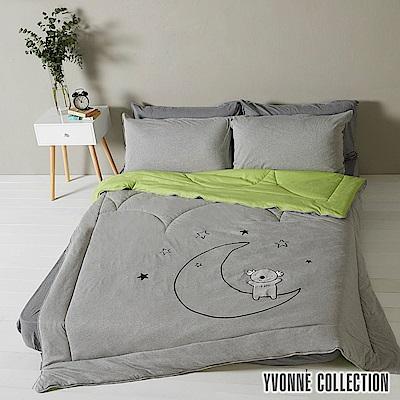 Yvonne Collection 無尾熊貼布繡雙人四季被 (6x7呎)- 綠