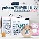 【時時樂】YAHOO獨家彌月組合-經典寶寶棉紗被+寶寶手搖鈴環 (多種款式)