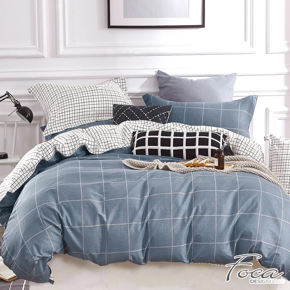 FOCA格有情調-加大-100%精梳純棉四件式兩用被床包組