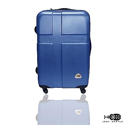 Just Beetle 愛琴海系列經典24吋 輕硬殼旅行箱行李箱-深藍