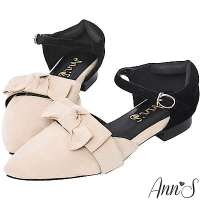 Ann'S可愛造型大蝴蝶結繫帶尖頭平底鞋-杏