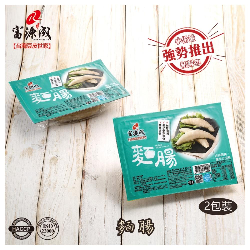 (任選) 富源成食品 麵腸(210g*2入) 純手工製作 素食可食-M0802
