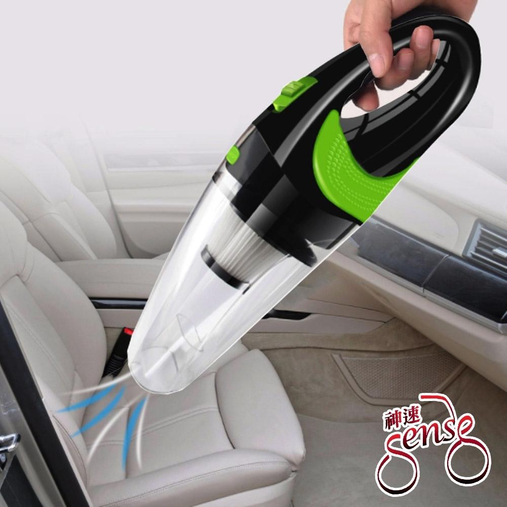 Sense神速 汽車家用USB充電多功能手持無線吸塵器 透明綠