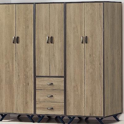 AS-莫爾茲2尺衣櫃-60x56x192cm
