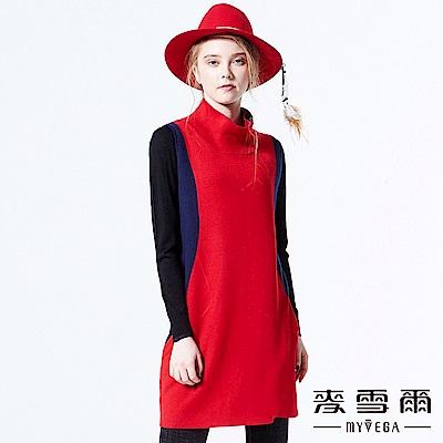 【麥雪爾】羊毛撞色小高領長版針織背心