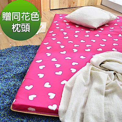 Saint Rose 台灣製 超值 單人透氣兩用便利三摺床墊 繽紛愛心-粉