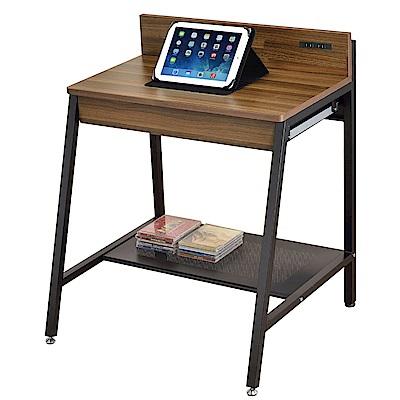 文創集 尼森時尚2.2尺木紋書桌/電腦桌(附USB插座)-65x55x90cm免組