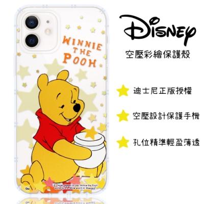 【迪士尼】iPhone 12 mini (5.4吋) 星星系列 防摔氣墊空壓保護套(維尼)