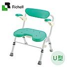 日本利其爾Richell-摺疊扶手型大洗澡椅-U型綠