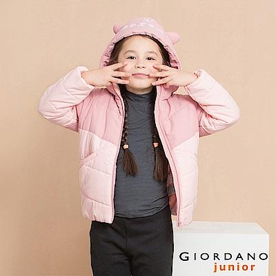 GIORDANO 童裝3D貓咪造型可拆帽舖棉外套-26 莓紅