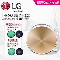 LG 12-16坪 空汙顯示清淨機 金色