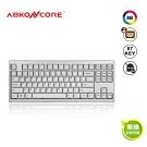 【ABKONCORE】AR87全鋁CNC機械式鍵盤87鍵 PBT 櫻桃 茶軸 英文