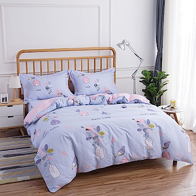 夢工場 清新鳥語精梳棉標規款兩用被鋪棉床包組-雙人
