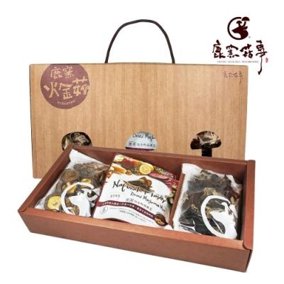 鹿窯菇事 圓滿禮盒(55g香菇、45g木耳、20g快煮易)