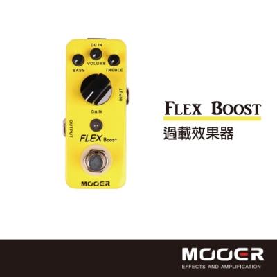 MOOER Flex Boost過載效果器