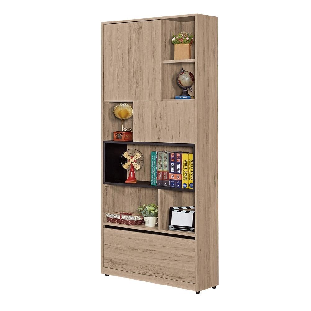 文創集 納多德 現代2.7尺二門單抽書櫃/收納櫃-80x30x197cm免組