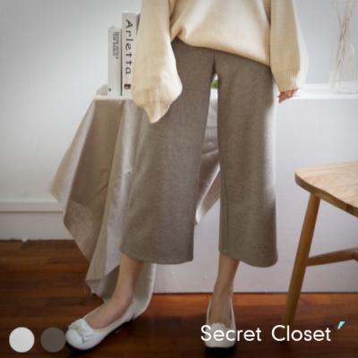 Secret Closet-秋冬休閒直筒寬鬆長褲