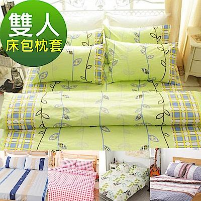 La Veda 百分百純棉雙人三件式床包枕套組 多款任選