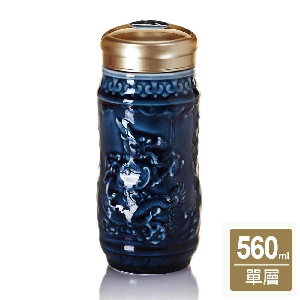 乾唐軒活瓷 乾坤在握隨身杯560ml