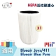 LFH HEPA活性碳清淨機濾網 適用:Blueair JOYS/Blue Pure/Joy S 411 product thumbnail 1