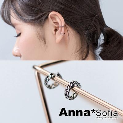 AnnaSofia 迷你刷舊鎖鏈 925純銀耳骨夾耳釦耳夾(銀系)