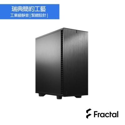 【Fractal Design】Define 7 Compact 靜音黑