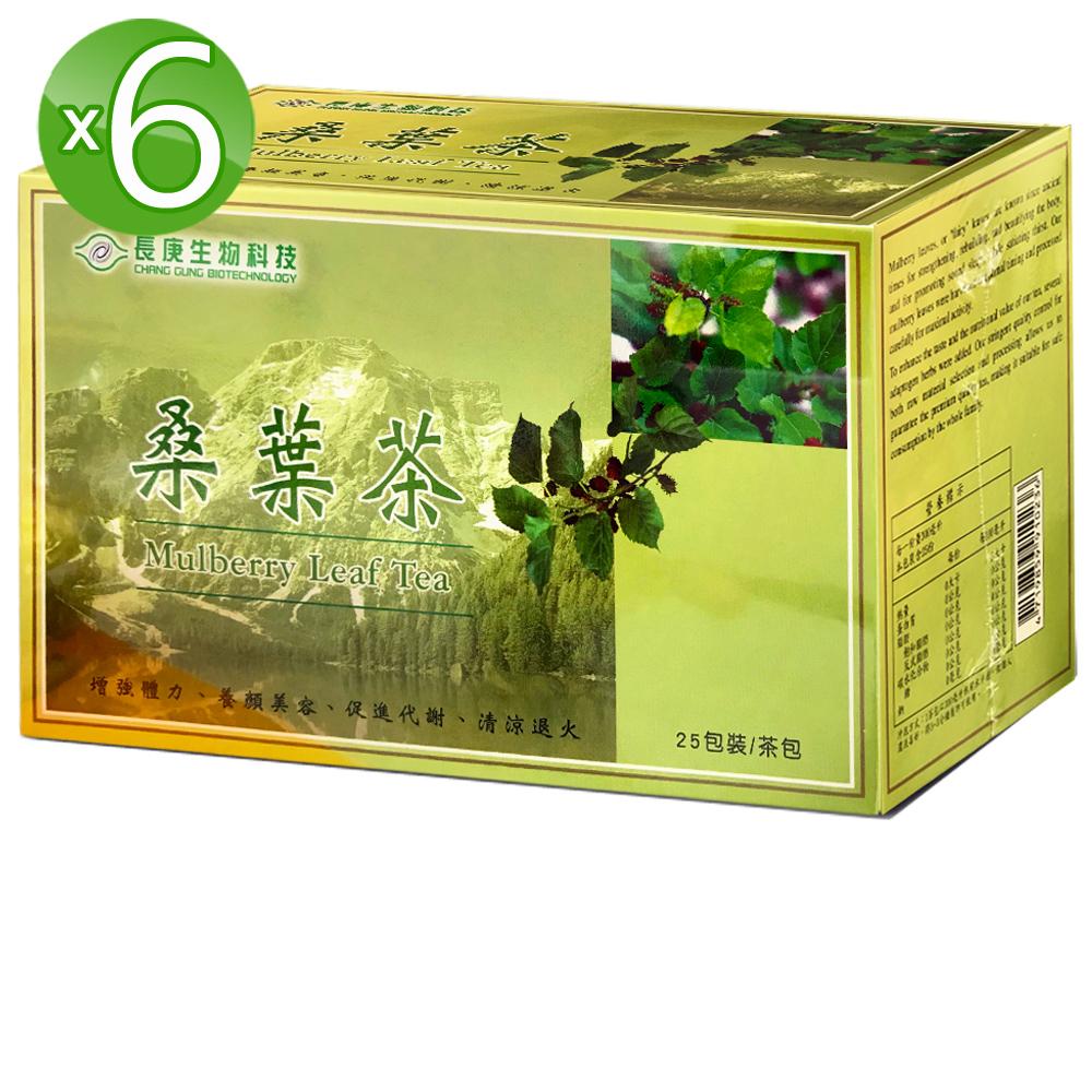 長庚生技 桑葉茶6盒(25包/盒)