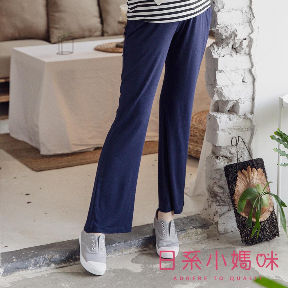 日系小媽咪孕婦裝-孕婦褲~親膚柔棉薄款素面寬褲 (共三色)