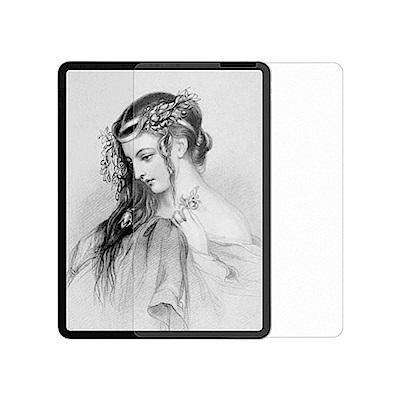 NILLKIN Apple iPad Pro 11 (FaceID) AR 畫紙膜