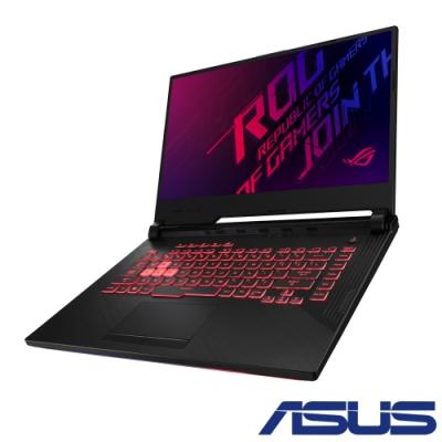 ASUS ROG G531GD 15吋筆電 i5-9300H/GTX1050/8G 8G