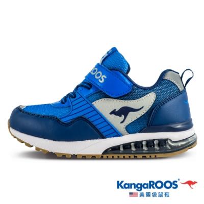 KangaROOS 美國袋鼠鞋 童鞋 SHIELD 機能氣墊跑鞋/休閒鞋/運動鞋/兒童鞋(藍-KK11326)