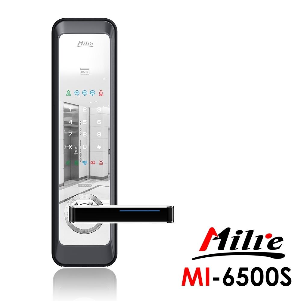 Milre美樂 密碼/卡片/鑰匙智能電子門鎖MI-6500S(附基本安裝)
