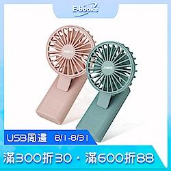 RASTO RK4 夾式隨身充電風扇