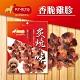 [3包組] KNEIS凱尼斯 炙燒の味 219香脆雞胗 160g±5% 寵物零食 零嘴 點心 product thumbnail 1