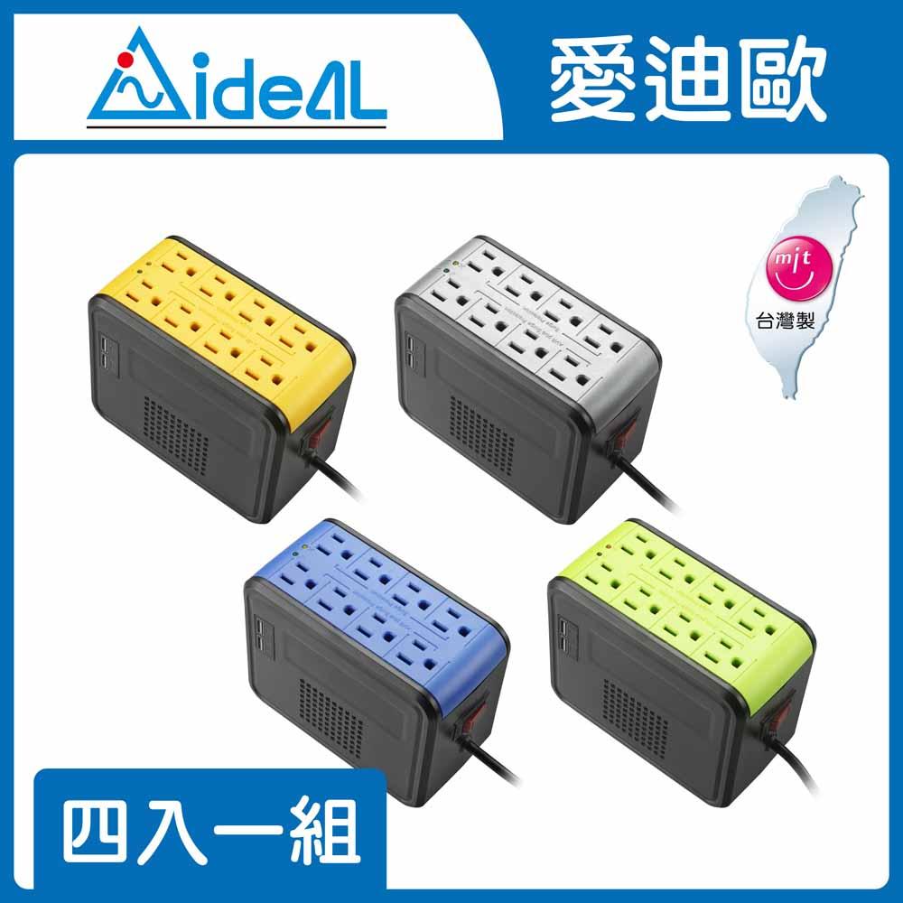 愛迪歐AVR 全方位電子式穩壓器 PSCU-1000(1KVA)四入組 顏色隨機出貨