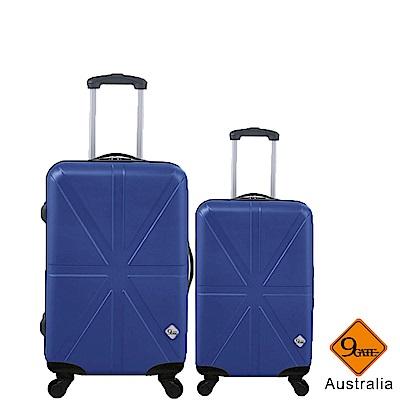 Gate9 米字英倫系列經典兩件組24吋20吋輕硬殼旅行箱行李箱-騎士藍