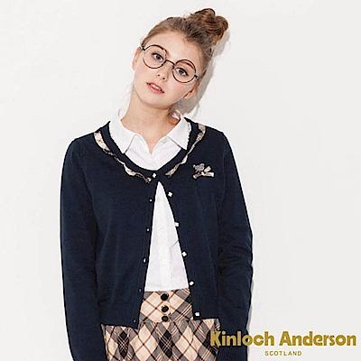 Kinloch Anderson 金安德森女裝 圓領配格荷葉燙鑽針織外套 @ Y!購物