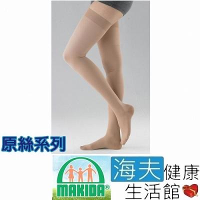MAKIDA醫療彈性襪 未滅菌 海夫健康生活館 吉博 彈性襪 140D 原絲系列 大腿襪 無露趾_119