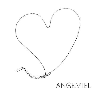 Angemiel安婕米 925純銀項鍊(水波鍊)(銀色)