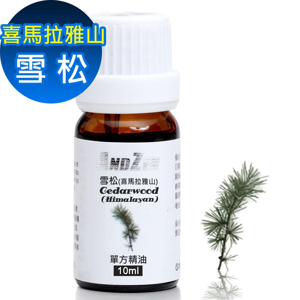 ANDZEN天然草本單方純精油10ml-雪松(喜馬拉雅山)