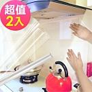 LOG樂格 多功能廚房防油貼 2入組 (60x300cm/入)