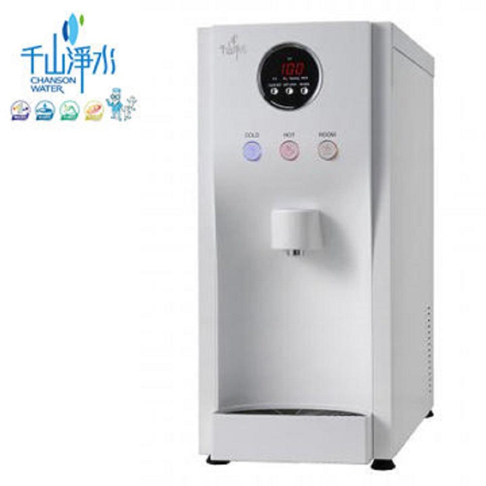 千山淨水 CR-9833AM 智慧型冰溫熱飲水機-白色 (RO過濾)   產品效率分級:第