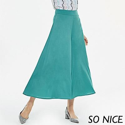 SO NICE都會亮麗時尚寬褲