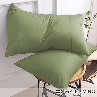 澳洲Simple Living 300織台灣製純棉美式信封枕套-二入(橄欖綠)