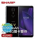 SHARP AQUOS V (4GB/64GB) 5.9吋雙鏡頭國民旗艦機