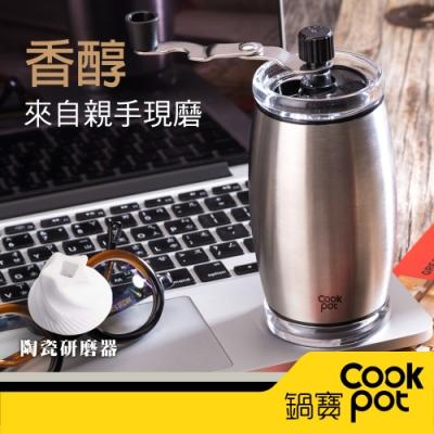 鍋寶 手持萬用磨豆器 CFG-250