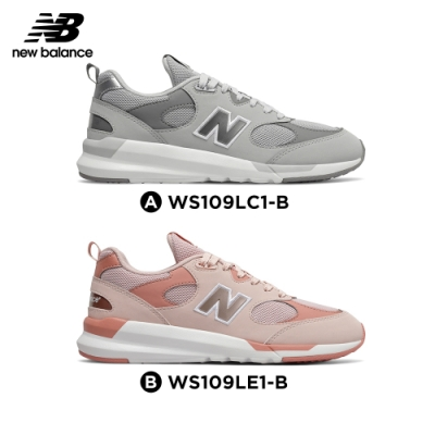 【時時樂限定】New Balance 109復古鞋_女_淺灰/粉紅